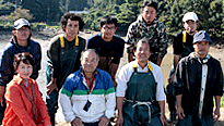 Ogata blog