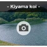 kiyama
