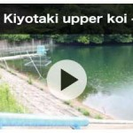 kiyotaki upper