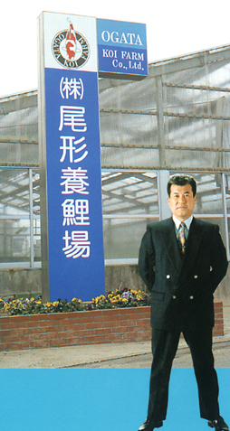 company_2